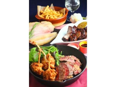 【東京ガスの料理教室】季節の特別企画 いい肉の日に食べよう♪肉フェスで乾杯!