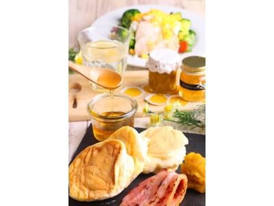 【東京ガス料理教室】季節の特別企画「みつばちカフェ」~お料理からスイーツまで~