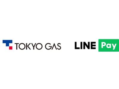 エネルギー業界初!LINE公式アカウントで東京ガスのガス・電気料金等の通知から支払いまでペーパーレスで完結可能に!