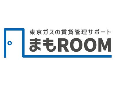 賃貸管理サポートサービス「まもROOM」の提供を開始