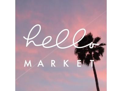 """ファッション関係者やおしゃれ上級者が出品するフリーマーケットにワンランク上のワークショップなどが人気のコミュニティーマーケット""""hello MARKET vol.9""""。11/16(土)・17(日)開催"""