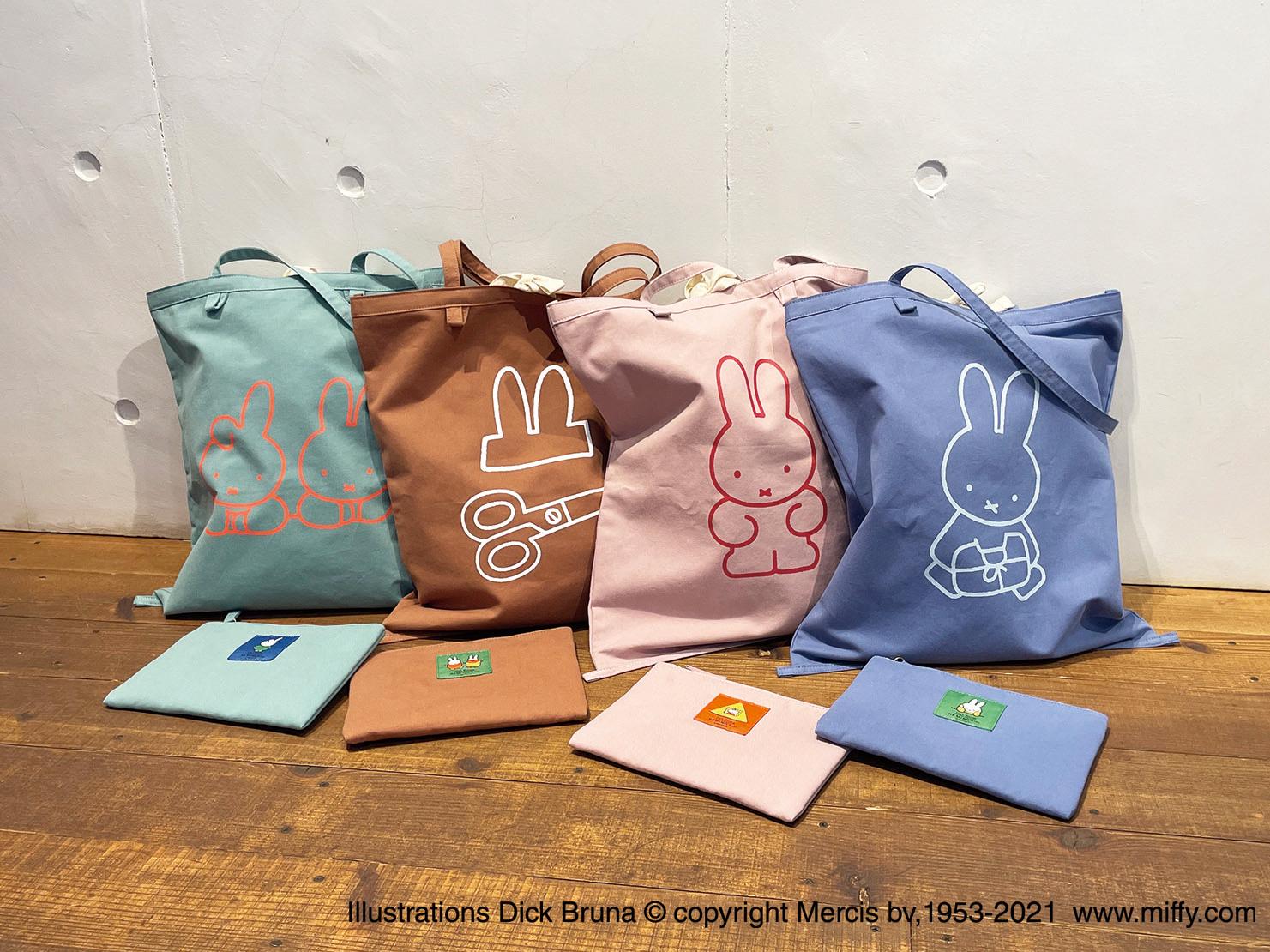 お気に入りの絵本を集めるようにコレクションしたい miffy のバッグ。シンプルなイラストラインのミ... 画像