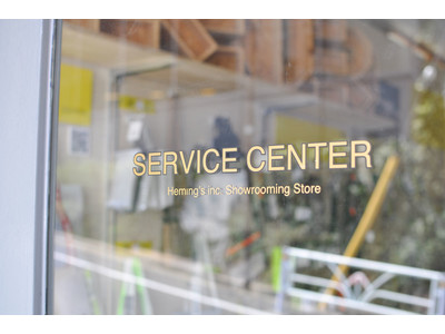 本日オープン!「Heming's official online store」 「 Heming's showrooming store SERVICE CENTER」