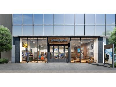 中国地方初出店、「パタゴニア 広島」 8月31日(金)オープン