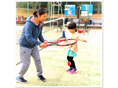 「親子でたのしく運動ができて、今後もつづけていきたいと思いました。」 地域の恒例イベント なかよし親子テニス スポーツの秋 無料体験会 は無事終了しました。11/24(日)
