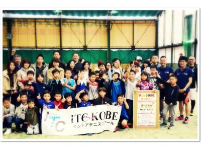 好評につき第2回開催決定!T&F.net KOBE代表 野口研治トレーナーの走…