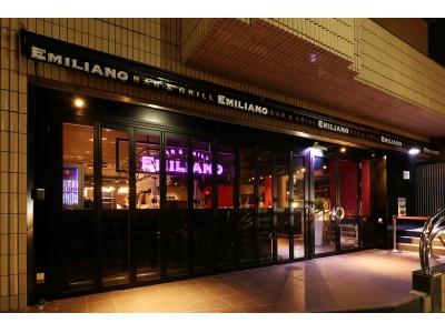 六本木に流行のパンケーキ『ダッチベイビー』と大流行のチーズダッカルビメキシカン風『チーズダッカルビレッグチキン』が看板メニューのGRILL&BAR EMILIANO Open!!