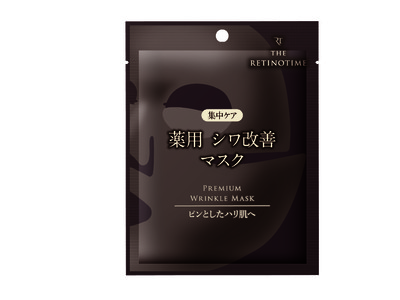 マツモトキヨシ×ナリス化粧品の共同開発ブランド「ザ・レチノタイム」全面リニューアル第四弾フェイスラインをリフトアップするシートを採用した日本初(※1)の薬用シワ改善シートマスクが新登場!