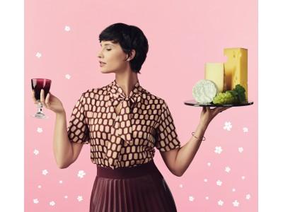 チーズ好き必見! 欧州のチーズが食べ比べられる「チーズバー」にペアリングを学べる「ミニセミナー」も 無料イベント「LA MAISON DU FROMAGE」第2弾、3/20~3/26に開催