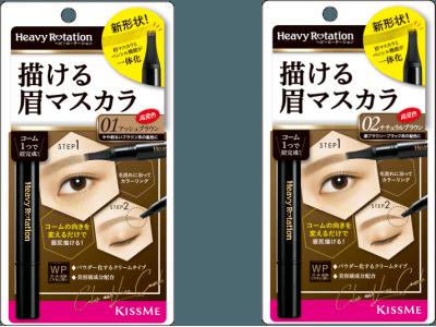 ヘビーローテーション カラー&ラインコーム 2019年2月20日(水)発売