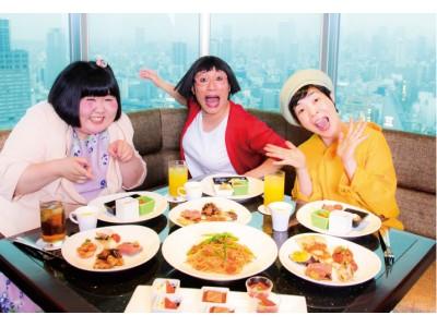 なんばグランド花月&スイスホテル南海大阪ランチバイキング コラボチケットを発売