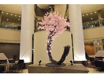 """【スイスホテル南海大阪】ホテルで感じる春の訪れ""""桜プロモーション""""実施"""