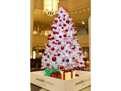 【スイスホテル南海大阪】 本日から開催!クリスマス イベントプロモーション