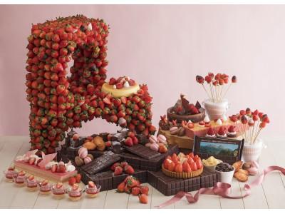 【スイスホテル南海大阪】いちごの日(1月5日)から開始!チョコレートといちごの競演 スイーツブッフェSwiss Chocoholic~strawberry~