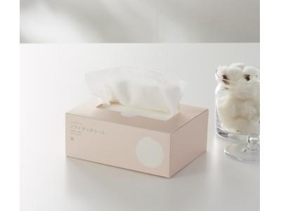 肌へのやさしさにとことんこだわるなら、肌を拭くまでが洗顔。摩擦ダメージからしっかり守る、洗顔後シートを新発売! どろあわわ ソフトタッチシート 2019年1月10日(木)発売