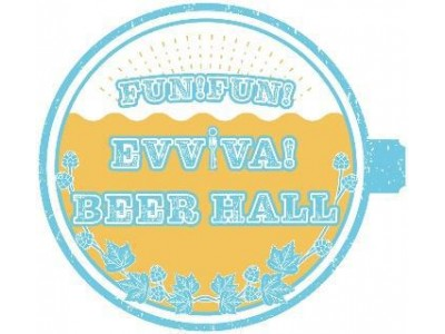 【三井ショッピングパーク ららぽーと海老名】大好評のビアホールがパワーアップして今年も開催!『FUN! FUN! EVVIVA! BEER HALL』4/19(金)オープン