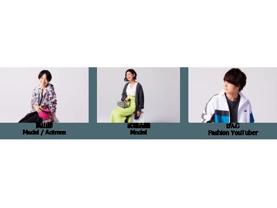 ついに『HYBRID FASHION FES』がスタート!!人気インフルエンサーによるおすすめのハイブリッドファッションを特設サイトで大公開