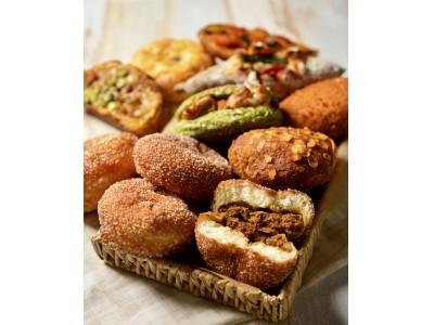個性が光るカレーパン 総勢約18種類が登場!今の時期におすすめしたいフルーツを使った爽やかパンも