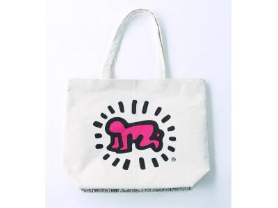 「The Keith Haring pop-up store」ルクア イーレ 4F イセタン クローゼットにて開催