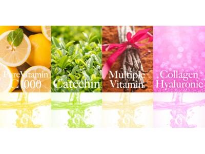 女の子による女の子のための(ハート)国産初の吸う美容液【プラスビューティー】から、日本初コラーゲン&ヒアルロン酸配合タイプとマルチビタミン配合タイプの新商品を発売開始いたします。