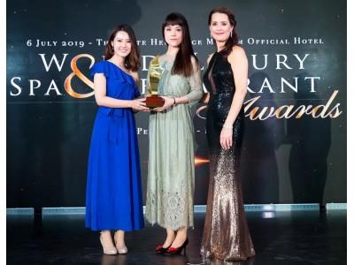 3年連続で国際的スパアワード受賞 SPA DAMAI 代官山 『ワールド ラグジュアリー スパ アワード2019』 2部門で東アジア1位