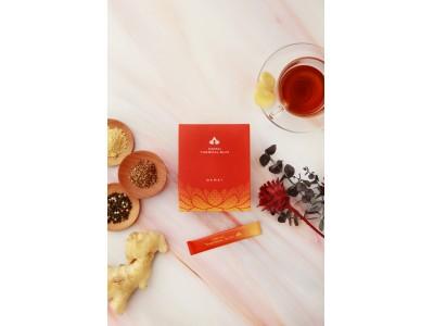 「飲んで、燃えて、スリムが目覚める」ベスト・ブティックスパ・オブ・ザ・イヤーを受賞した スパ ダマイの新商品『ダマイ サーマル スリム』が、2017年10月18日より販売開始。