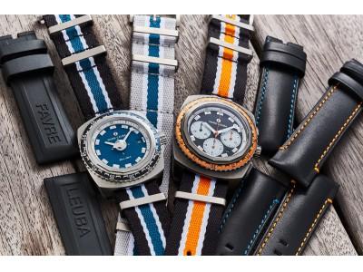 スイス高級時計ブランド、ファーブル・ルーバより新しいベルトの腕時計が登場