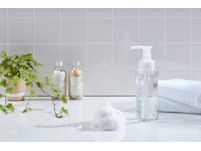 """ECO先進国フランスでNo.1の「エコロヴィスタ」から待望のボディソープが新発売!肌と地球にやさしい植物性アミノ酸の""""泡""""洗浄"""