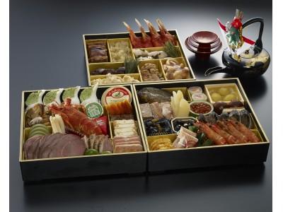 【川崎日航ホテル】ホテル自慢の料理を豪華に詰め合わせたバラエティ豊かで贅沢なおせち重『和食・洋食・中華のおせち三段重』を販売