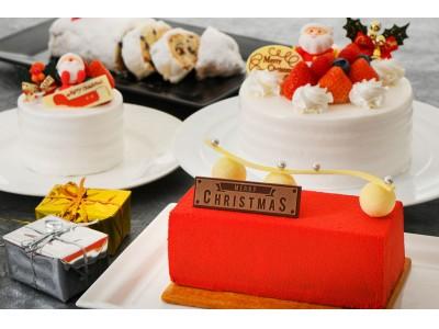 【ホテル日航アリビラ】「アリビラオリジナル クリスマスケーキ」を2017年11月1日(水)から2017年12月15日(金)まで 予約受付