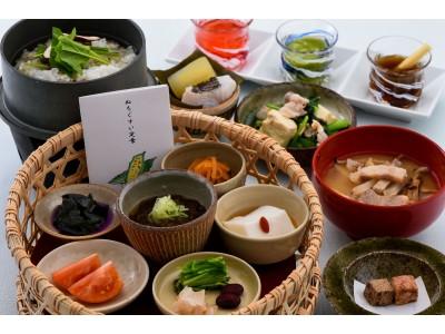 【ホテル日航アリビラ】和と琉球の朝ごはん 日本料理・琉球料理「佐和」の朝食がリニューアル