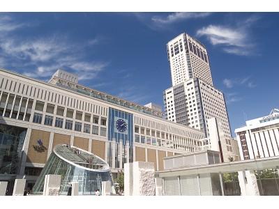 【JRタワーホテル日航札幌】「ザ ロビーラウンジ」 2018年4月26日(木)オープン