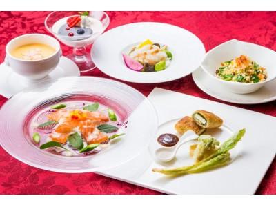 【ホテル日航熊本】開業16周年を記念したレストランフェアを開催