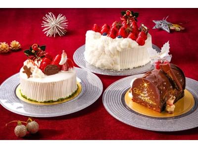 【ホテル日航大阪】2018 クリスマスケーキ予約受付開始