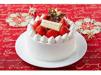 【ホテル日航成田】カマンベール風味の生クリーム「あまおうたっぷりのクリスマスケーキ」を販売