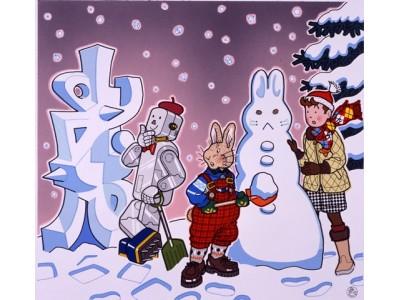 【ホテル日航成田】冬を彩るロマンティックな風物詩「ウインターイルミネーション」