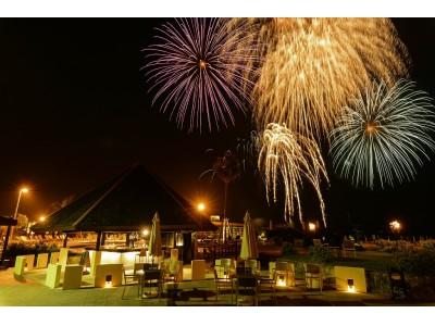【オクマ プライベートビーチ & リゾート】オクマで祝う ゆく年、くる年 年末年始イベント開催