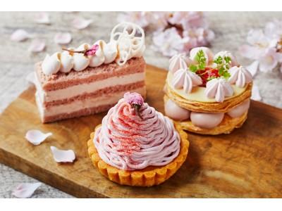 【ホテル日航成田】ホテルのカフェでお花見スイーツ 春の新作「さくらケーキ」3種を販売