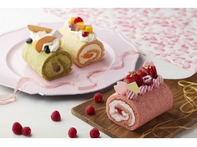 【グランドニッコー東京 台場】「季節のロールケーキ」販売開始 ~第1弾は3月10日(日)より「桜ロール」~