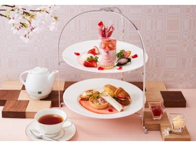 【ホテル日航大阪】「桜と苺のアフタヌーンティーセット」4月1日(月)より販売