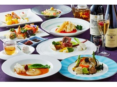 【ホテル日航成田】一夜限りのコラボレーションディナー「中国料理とワインのマリアージュ」