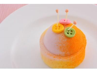 【ホテル日航アリビラ】母をイメージした 母の日限定ケーキ 「Nostalgia (ノスタルジア)」 5月1日(水)から5月14日(火)まで ラウンジ「アリアカラ」にて販売