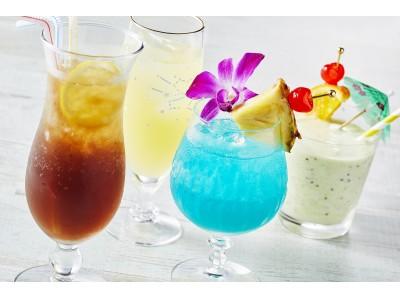 【ホテル日航成田】夜景と南国気分を「サンセットラウンジ」で味わう「トロピカルカクテルフェア」