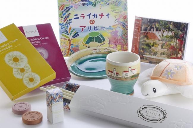 """【ホテル日航アリビラ】開業25周年 """"アリビラ オリジナル ..."""