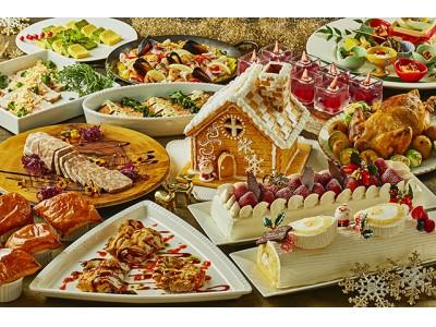 【ホテル日航成田】成田空港の夜景や幻想的なイルミネーションが彩る「クリスマスディナー」を提供