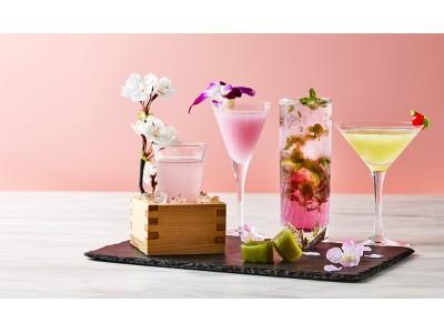 【ホテル日航成田】100本の桜とともに、さくらカクテルでお花見気分「スプリングカクテルフェア」開催