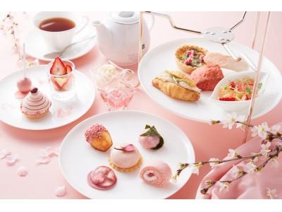 【ホテル日航大阪】「桜と苺のアフタヌーンティーセット」4月限定販売