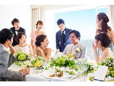 【ホテル日航大分 オアシスタワー】コロナ禍でも安心して結婚式を「二部制ウエディングプラン」新登場!