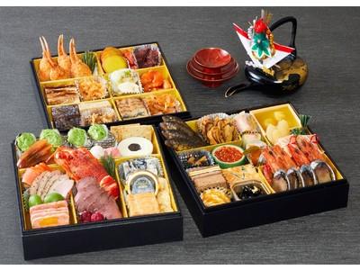 【川崎日航ホテル】幅広い年代のご家庭にもお愉しみいただけるバラエティ豊かなホテルオリジナル「おせち料理」のご予約受付を開始