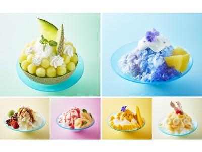 【ホテル日航大阪】夏の贅沢スイーツ!「プレミアムかき氷」 7月1日(木)販売開始